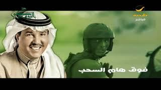 أشهر 5 أغاني سعودية وطنية