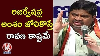 Ponnam Prabakar Condemns RSS Chief Mohan Bhagwat Comments On Reservations  Telugu News