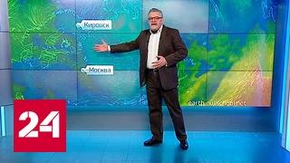 Погода 24: трагедия в Хибинах может повториться