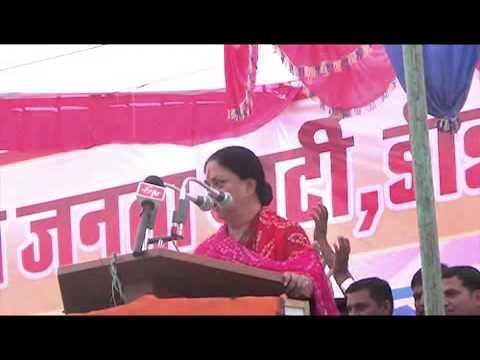 Vasundhara Raje addresses a huge crowd at Didwana, Nagore