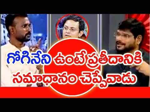 Babu Gogineni Gives Answer  When He come Out Into Big Boss show #9 |#PTM