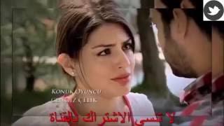 لقطات ساخنة من مسلسل سامحيني الجزء 2 ممنوعة من العرض 2