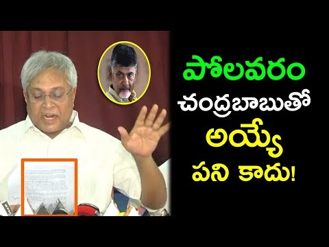 Completion of Polavaram Project by 2019 is Improbable Says Undavalli | mana aksharam