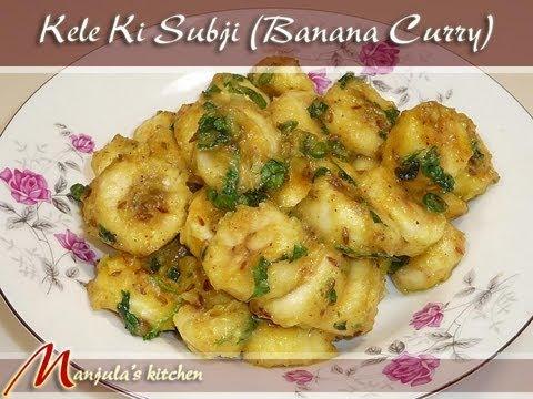 Kele Ki Subji (Banana Curry) Recipe by Manjula