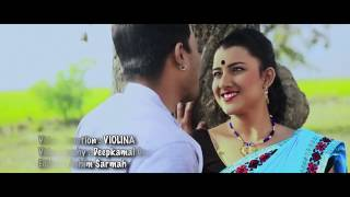 MOROMJAAN AYAAN ANKITA LATEST BIHU SONG 2017