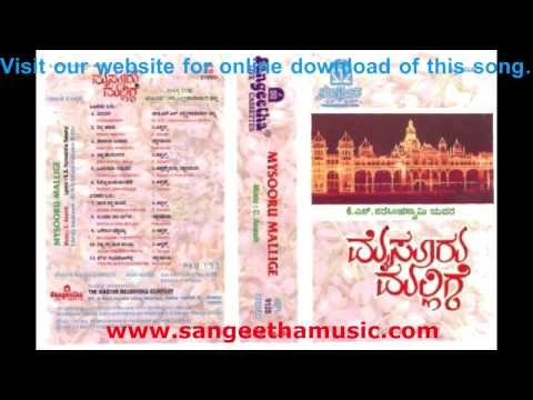 Mysore Mallige - Ninna Hesaru video