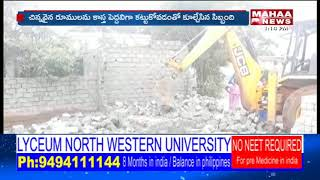 Revenue Officials Destructs Houses of Poor at Jawahar Nagar in Medchal