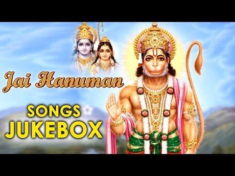 Jai Hanuman Special Songs    Jukebox   S.P. Balasubramanyam .