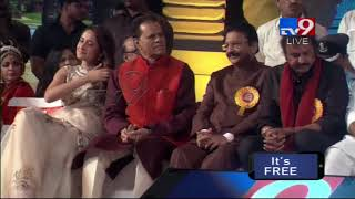 TRS leader DS speech @ Mohan Babu felicitation by TSR || Kakatiya Lalitha Kala Parishad
