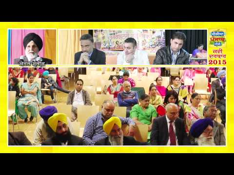 Kavi Darbar 2015 Part 4 (Media Punjab TV)
