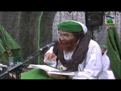 Samandari Gumbad - Islamic Bayan In Urdu - Maulana Ilyas Qadri video