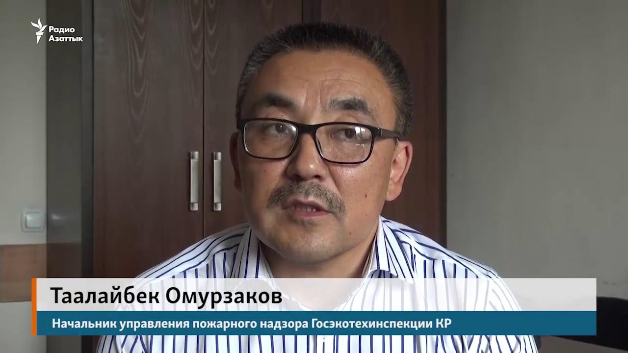 Казахстан опозиция газета свежий номер