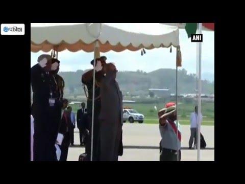 President Pranab Mukherjee arrives Two Nation Tour
