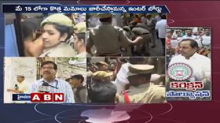 T Congress Leaders Protest At Collectorate Office Over Telangana Inter Results