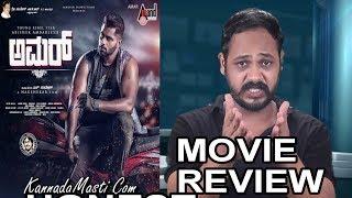 Amar Review | Movie review | Abhishek Ambrish | Kaata Arul | SANDALWOO TALKIES