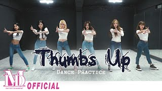 "모모랜드(MOMOLAND) ""Thumbs Up"" Dance Practice"