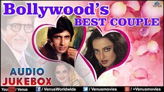 Amitabh & Rekha : Bollywood's Best Couple || Most Romantic Songs Audio Jukebox