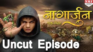 Nagarjun Ek Yoddha -5th November 2016 - Uncut Episode | On Location
