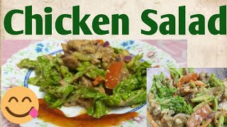 Chicken Salad - Easy quick & healthy recipe || Oil free Chicken Recipe || চিকেন সালাদ || India ||