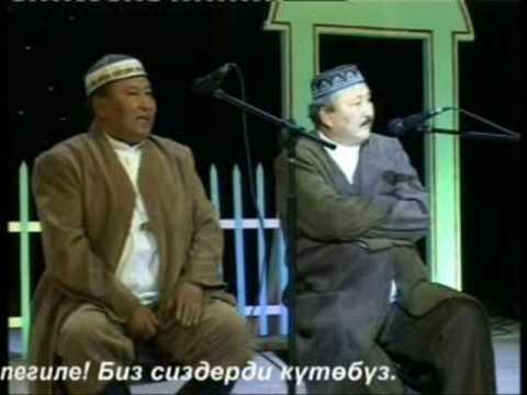 Ар бир айдын алтысы сулуулар конкурсу на