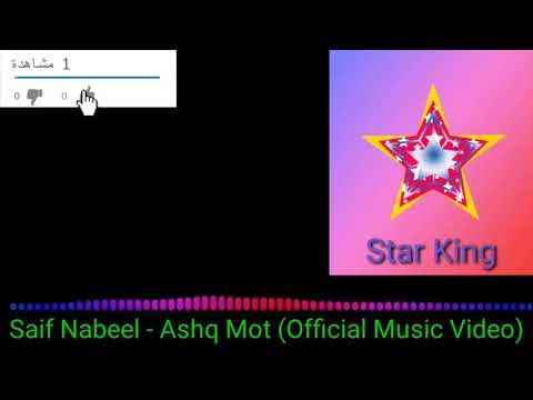 Download Saif Nabeel - Ashq Mot    Mp4 baru