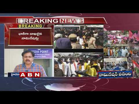 All Parties Completed Nominations for Telangana Elections 2018 | ABN Telugu