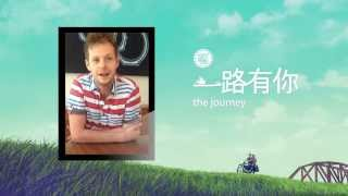 The Journey (Nation Movie) Lead actor - Greetings from Ben Andrew Pfeiffer