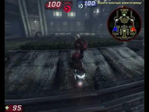 Unreal Tournament 3 Hoverboard Видеотур ЛКИ