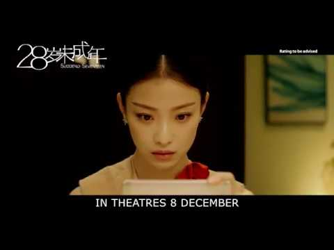 Suddenly 17 Official Trailer