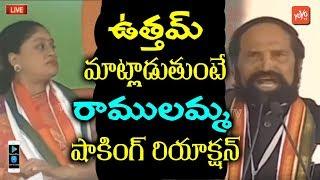 Vijayashanti Behaviour While Uttam Kumar Reddy Speech | Rahul Gandhi Bhainsa Meeting