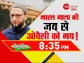 Desshit: Shafiqur Rahman Barq says 'Vande Mataram' is against Islam