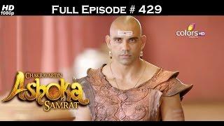 Chakravartin Ashoka Samrat - 21st September 2016 - चक्रवर्तिन अशोक सम्राट - Full Episode