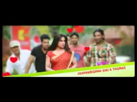 Mayamohini Song video