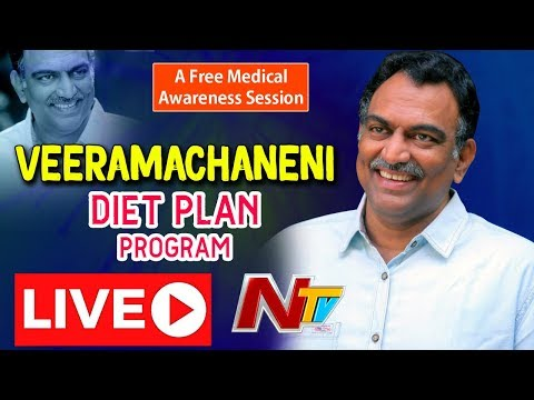 Veeramachaneni Ramakrishna Rao Diet Program  || A Free Medical Awareness Session || NTV