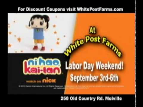 Oct 10, · Re: coupons for white post farms?? my friend gave me a coupon buy one ticket get one free.. but it doesnt count for fall festival. Usually the site will offer a coupon for a few dollars off if .
