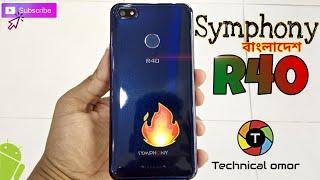 Symphony R40  বাংলা 🇧🇩 Review 🔥 | First impressions only 6,190tk Its Awesome?