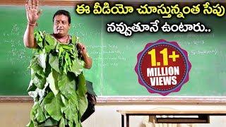 Prudhvi Raj Non-Stop Comedy | Latest Telugu Comedy Scenes | Prudhvi Raj Comedy Scenes