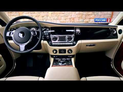 Тест-драйв Rolls-Royce Wraith // АвтоВести 132