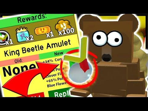 *RARE* KING BEETLE AMULET & STAR EGG GIFTED BEE !   Roblox Bee Swarm Simulator
