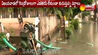 Heavy Rain Lashes In Vijayawada: కొండవీటివాగు సచివాలయాన్ని ముంచెత్తే ప్రమాదం - netivaarthalu.com