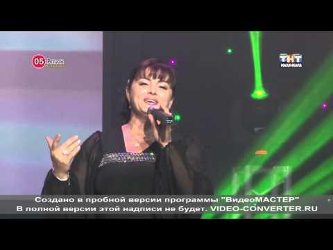 концерт патимат расуловой 2013г