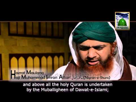Introduction of Dawateislami by Maulana Ilyas Qadri, Haji Imran Attari and Haji Abdul Habib Attari