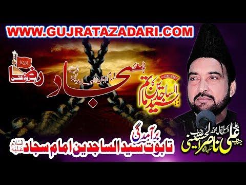 Allama Ali Nasir Talhara | 28 Moharam 2018 | Bashna Gujrat ( www.Gujratazadari.com )