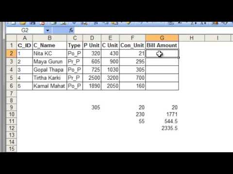 [Nepali] Calculating Electricity Bill in Excel 2003