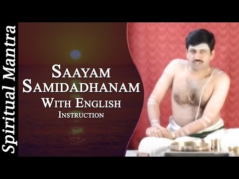Saayam Samidadhanam In See Learn And Perform Sandhyavandanam (yajur - Smartha) video