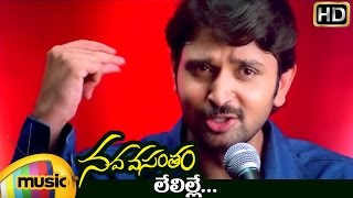 Nava Vasantham Movie Songs - Layliley Song - Tarun, Priyamani, Ankita