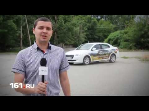 Обзор и тест-драйв Peugeot 301