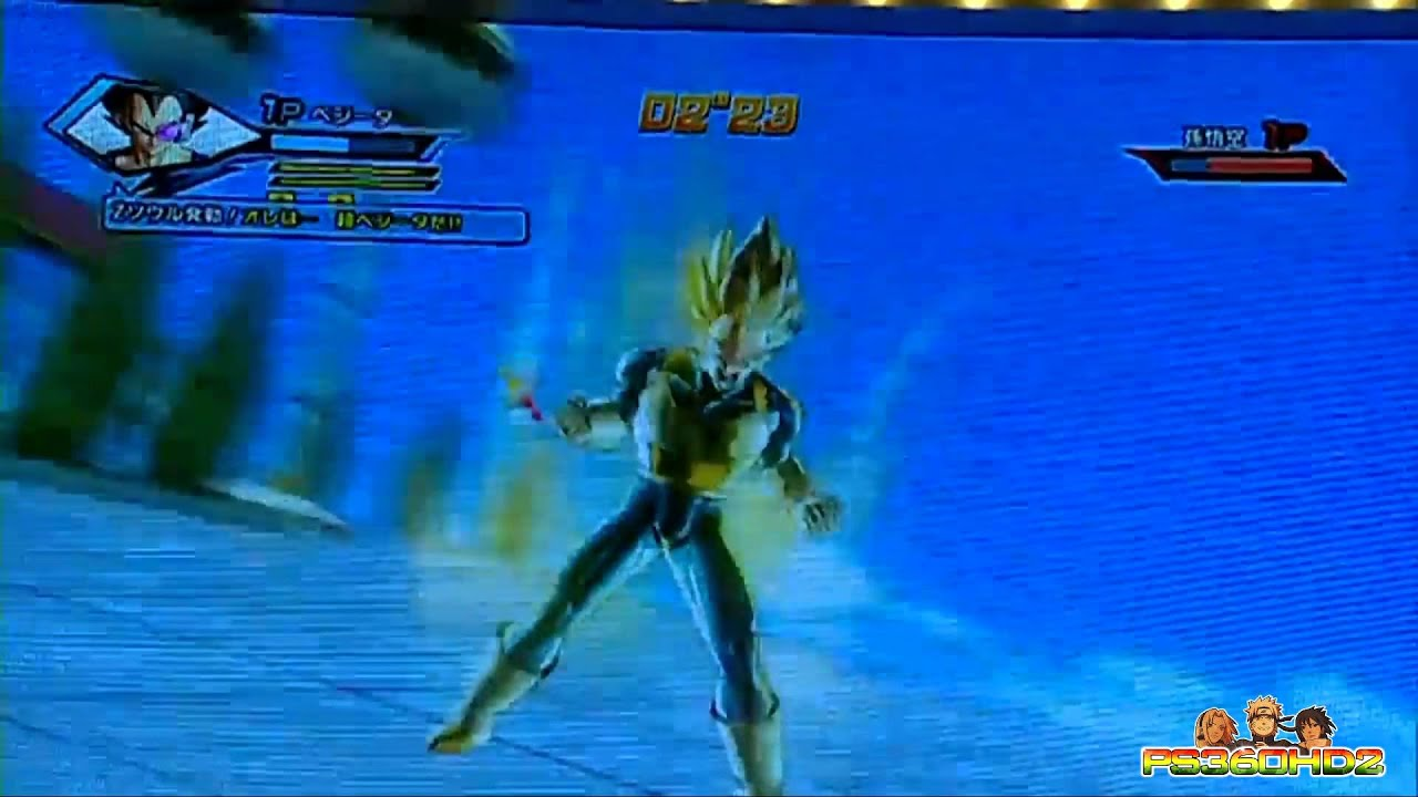 Dragon Ball Xenoverse Vegeta Dragon Ball Xenoverse Super