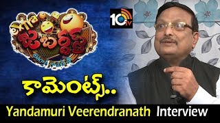 #YandamuriVeerendranath |  Exclusive Interviw With Writer Yandamuri Veerendranath