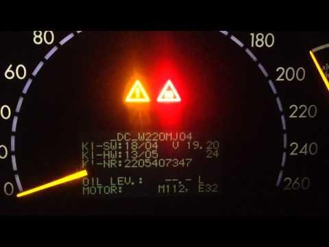 Видео как проверить масло в двигателе Мерседес